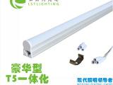 【厂家直销】1米 t5led一体化灯管
