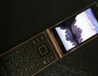 土豪金三星W2014电信版九成新(32G)忍痛转让