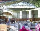 红安家私加盟 家具 投资金额 1万元以下