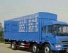 4.2货车承接太原发往全国各地货运物流,正规要价