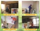 桂林权威空气甲醛检测治理中心 有效去除装修异味