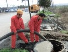 无锡新区梅村管道疏通全城服务