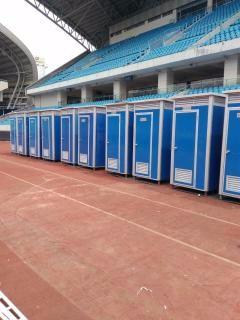 惠州移动卫生间租赁 出售移动厕所