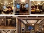 免费上门量房,合理报价,承接工装、别墅、二手房改造