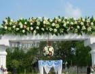 大连婚庆白云山庄,户外草坪主题婚礼酒店