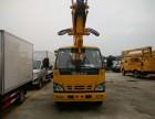 高空作业车8-24米厂家