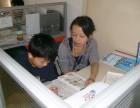 贵阳大学生家教中心免费为家长提供寒假大学生上门辅导