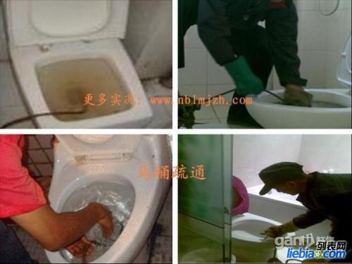 郑州管道疏通 马桶疏通 清理化粪池