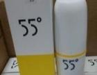 各种高档保温杯 保温瓶销售