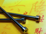 承接 司筒顶针 顶管顶杆 配针 塑胶模具配件 通孔顶杆 [3天交