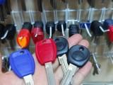 南京义乌商品城附近哪里有配钥匙的