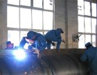 保定电焊工焊接培训学校电气焊氩弧焊二保焊培训班
