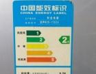 8成新冰箱低价转让