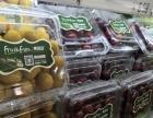 湖南开水果店选择果缤纷品牌