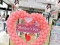 深圳气球布置/母亲节快乐/六一儿童节