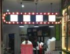 知名连锁奶茶店大通冰室整体转让
