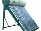 信阳精修:太阳能热水器,壁挂炉,电热水器
