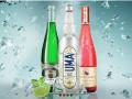 海伟互联商城,O2O直购,原瓶进口 酒好价优!