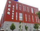 北京中润光电LED显示屏厂家