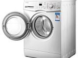 南昌三星洗衣机维修服务点