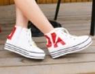 星潮品牌鞋 诚邀加盟