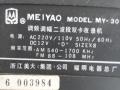 复古老式收音机录音机卡带机磁带机怀旧老旧收录机带