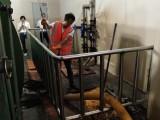 合肥市化粪池清理及抽隔油池 污水井清底及管道清淤 水管维修