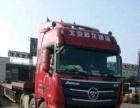 承接全国各地整车零担、长短途搬家货运物流、价格优惠