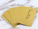李沧不干胶标签 牛皮纸小标签 格拉辛底纸 厂家直销
