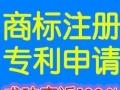 国家商标总局备案注册机构一一邯郸市中商商标事务所