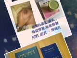 中山港口哪里有催乳师,阜沙通奶师,三角通乳师,乳房胀痛涨奶