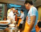 学浏阳蒸菜要多久?哪儿有学习湖南浏阳蒸菜?