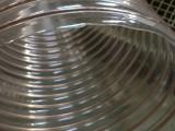 pu聚氨酯鋼絲吸塵風管木工機械顆粒輸送吸木屑500mm