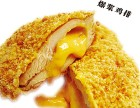 2018河南贵族世家鸡排加盟费多少钱