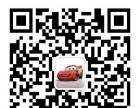 【车之友】遵义贵C异地年检委托书 省内车辆免审敲章