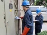 北京高低压配电房电气设备托管,电力托管 代维护