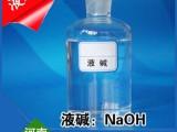 河南开封厂家直销工业级液碱32%