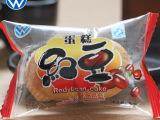 红豆蛋糕小包散装  微微食品特级糕点类食品  厂家直俏 5斤/箱