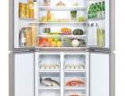 檢修/服務-上海西門子冰箱(各~報修服務網是多少?
