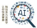 上海松江创意设计培训,商业广告设计培训哪家好