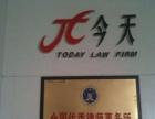 法律咨询文书代写