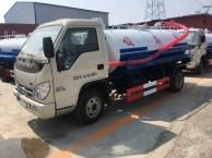 北京东风垃圾车紧急出售一批9成新二手车,处理一批9成新二手车