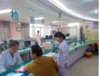 乌鲁木齐爱德华医院服务贴心 用真心关怀病患
