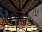 东莞烘焙店加盟十大品牌