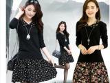 韩国2014秋季新款韩版女装修身打底裙大码碎花拼接针织长袖连衣裙