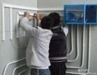 南宁市内上门水电安装 水电维修 漏水漏电快速处理