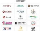 惠州意念空间广告策划 创意设计广告公司