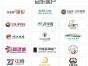 惠州惠阳大亚湾VI设计,vi创意设计广告,意念空间广告