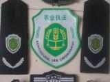 新式农业执法制服-农业执法标志服装厂家