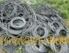 高价回收废旧钢丝绳,库存积压钢丝绳